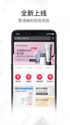 美寻app下载安卓版