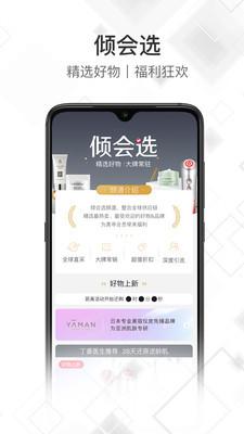 美寻app下载安卓版下载