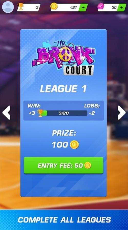篮球冲突扣篮大赛中文版最新版