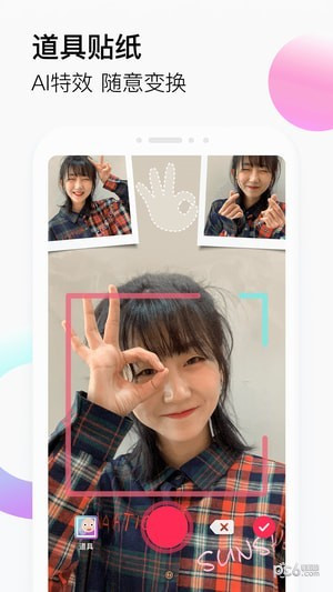 日本版抖音app破解版最新版