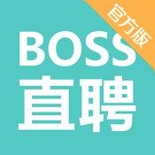 boss直聘海外招聘