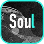 soul破解版最新版本
