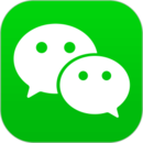 微信8.0版本官方版下载安装