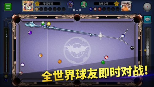 台球帝国破解版无限钻石