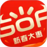 gofun出行app下载
