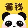 熊猫省钱app