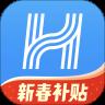 哈啰出行单车app下载最新版