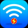 wifi上网加速器最新版本下载
