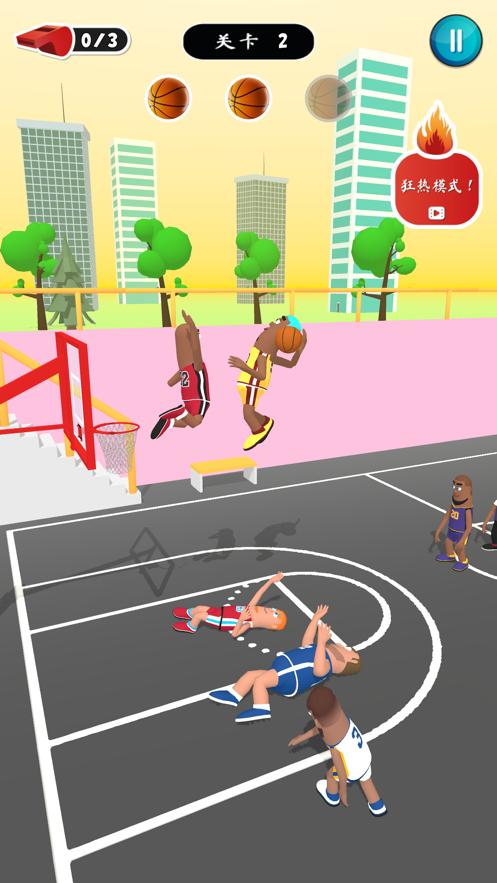 力挽狂篮游戏免费版本