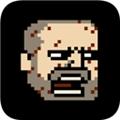 该死的混蛋游戏下载破解版无限金币