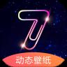 七天壁纸app下载