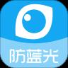 护眼宝app苹果版下载