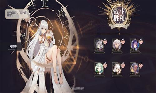幻书启世录网易全平台03
