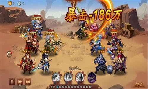 少年三国志2官网平台04