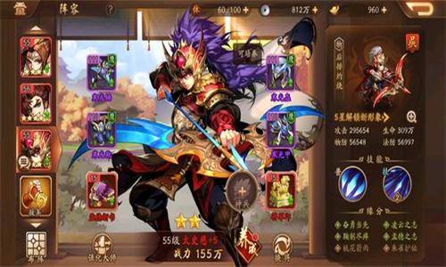 少年三国志2官网平台02