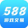 8868游戏交易平台官网手机版