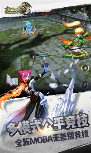 龙之谷手游下载最新版02
