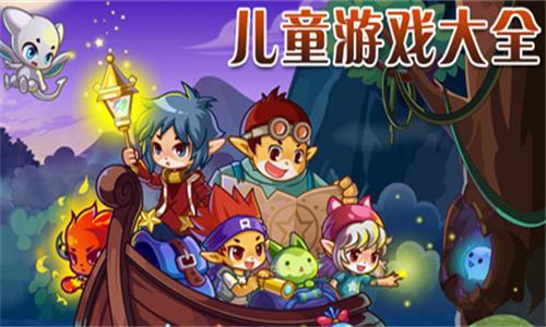 奥奇传说手游官网03