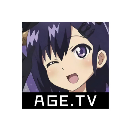 age动漫动画官网下载