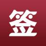 签证神器app下载
