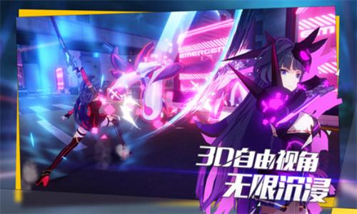 崩坏3最新版02