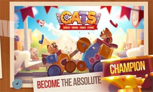 cats游戏下载