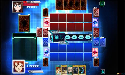 游戏王决斗新世代全卡破解版04