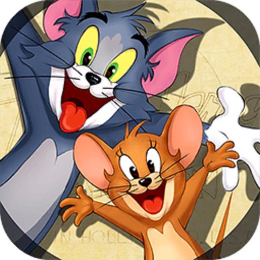 猫和老鼠手游2021最新版