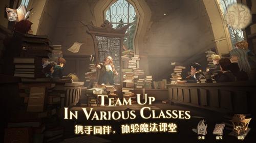 哈利波特魔法觉醒下载ios版最新版