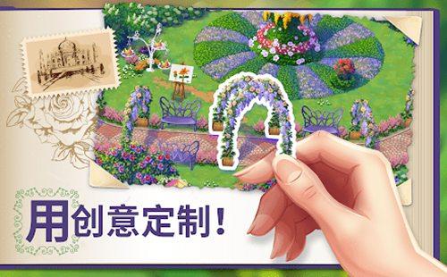 莉莉的花园无限星星破解版下载