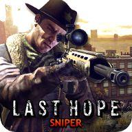最后的希望狙击手无限金钱