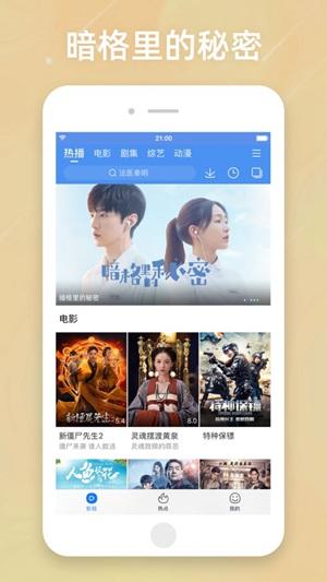 百搜视频最新版本最新版