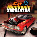 汽车修理工模拟手机版