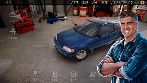 汽车修理工模拟手机版下载