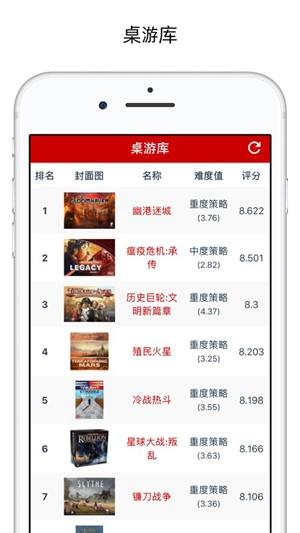 弈乎桌游app官方最新版最新版