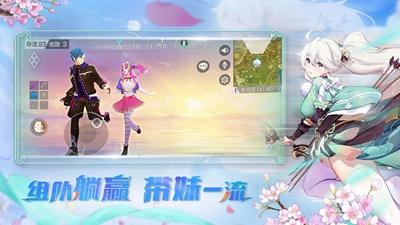 风云岛行动手游官方版最新版