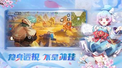 风云岛行动手游下载iOS最新版