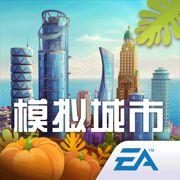 模拟城市我是市长无限绿钞版下载iOS版