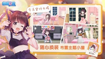胡桃日记:表情包少女menhera最新版本下载
