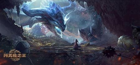 阿瓦隆之王龙之战役全球服免费版本