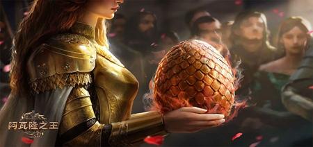 阿瓦隆之王龙之战役苹果版