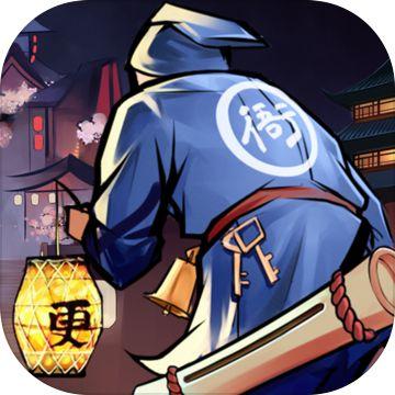 武林英雄传ios免费版