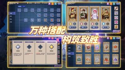 法洛伊幻境手游最新版下载