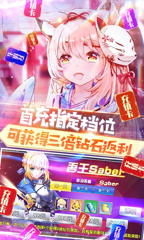 萌神战姬超v版截图2