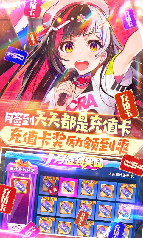 萌神战姬超v版截图4